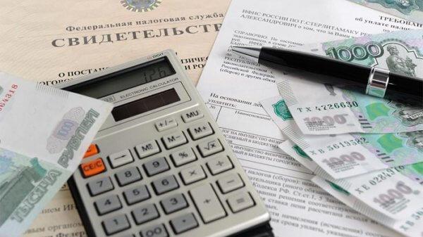как обжаловать штраф налоговой