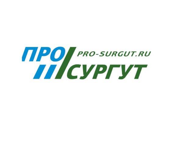 Вышла статья эксперта Юридической фирмы Булата Андабекова на информационном портале Про Сургут